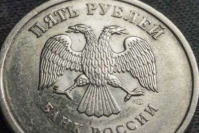 Скоро сто: рубль продолжает ставить антирекорды