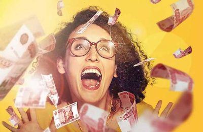 Новосибирцы выиграли в лотерею 61 млн рублей