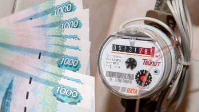 Тарифы ЖКХ в Новосибирской области увеличатся на 4,6%
