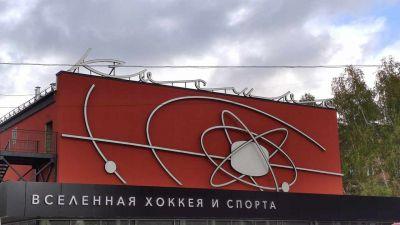 На легендарном кинотеатре «Космос» появилась новая вывеска
