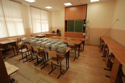 Названы даты окончания каникул в Новосибирске