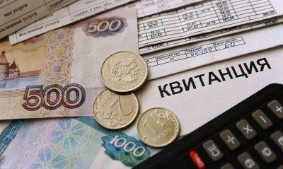 Новые тарифы ЖКХ в Новосибирске: сколько придется платить за коммуналку