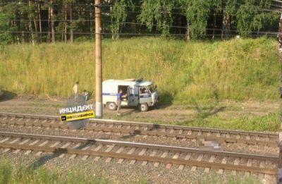 Грузовой поезд переехал парня в Новосибирске