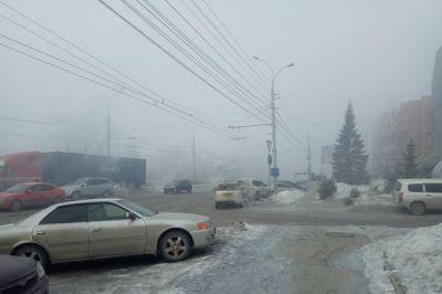 Воздух в Новосибирске стал опасен для здоровья