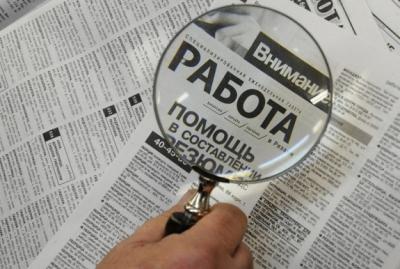 Прогноз: пенсионная реформа лишит работы миллионы россиян
