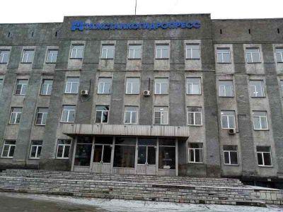 Новосибирский завод-гигант задолжал работникам зарплату на 2 млн рублей