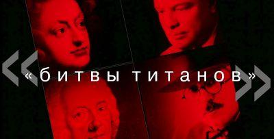 Эпоха барокко против XX века: Новосибирская филармония продолжит «Битвы титанов»