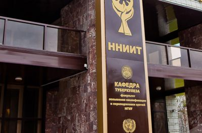 Минздрав признал отфутболивание новосибирца с коронавирусом и туберкулезом