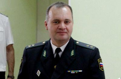 Семья главного судебного пристава Новосибирской области потеряла миллион
