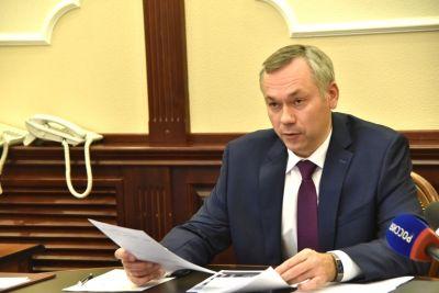 Травников впервые раскрыл сумму доходов на посту главы Новосибирской области
