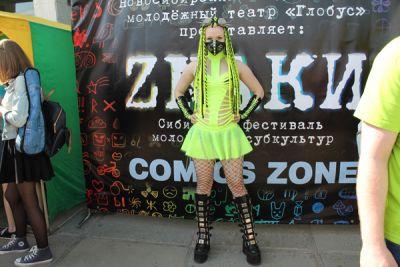 Новосибирцам в седьмой раз показали ZNАКИ (Фоторепортаж)