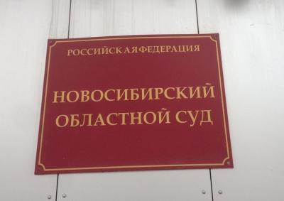 Москва отказала Юрию Дроню в должности председателя облсуда