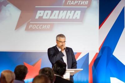 """""""Родина"""" объявила о своем кандидате в мэры Новосибирска"""