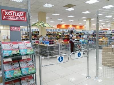 """Новосибирский """"Холди"""" пробует на прочность производитель приправ"""