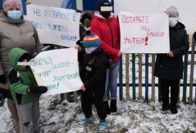Омскую учительницу уволили после пикета против закрытия школы