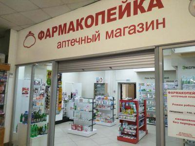 Сибиряк закидал аптеку фекалиями за отказ продать антибиотики