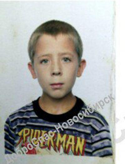 В Новосибирской области пропал 11-летний мальчик