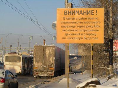 Вечная пробка: новая схема движения на площади Будагова запутала новосибирцев