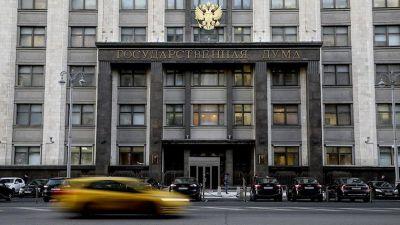 Госдума вводит штрафы за оскорбление граждан