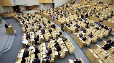 Госдума обсудит возможность не работать 31 декабря