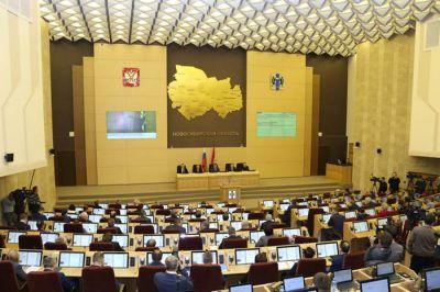 Поправку Путин-2036 поддержали депутаты всех фракций Заксобрания
