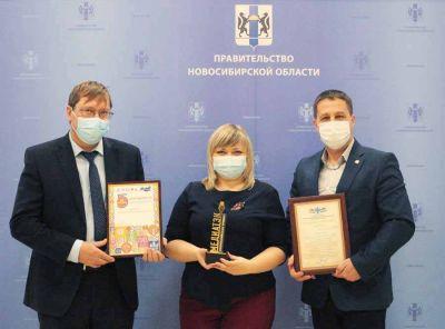 Состоялась торжественная церемония награждения победителей и призеров Всероссийского конкурса «МедиаТЭК»