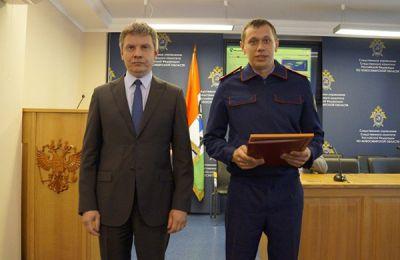Главные следователи Новосибирской области заработали на четверых 11,5 млн рублей