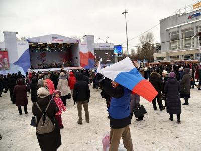 «Удар деструктивных сил!»: в Новосибирске отмечают День народного единства (фоторепортаж)