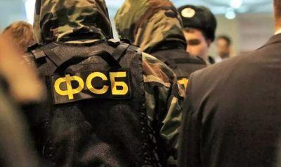 ФСБ просит расширить полномочия сотрудников и увеличить им зарплату