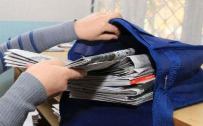 Полмиллиона рублей украли у новосибирского почтальона