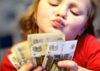 Новые «путинские выплаты» получил Новосибирск в сентябре