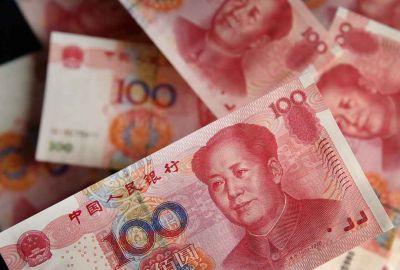 Новосибирский филиал Россельхозбанка начал продавать и покупать наличные китайские юани