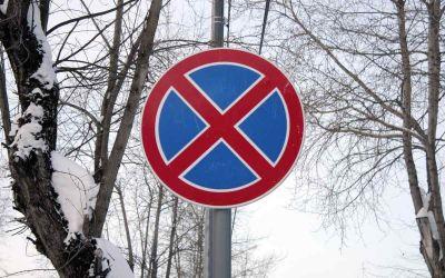 «Платишь им, иначе штраф»: новосибирцев шантажируют за неправильную парковку