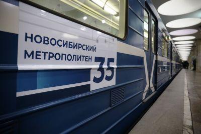 Объявлен новый конкурс на строительство станции метро в Новосибирске