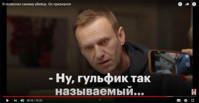 ФСБ назвало подделкой разговор Навального со своим отравителем