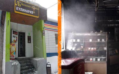 Из-за пожара в павильоне кулинарии погиб новосибирец
