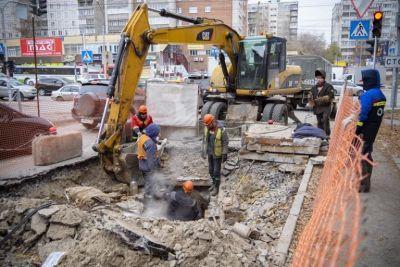 Новосибирские трубы требуют перемен