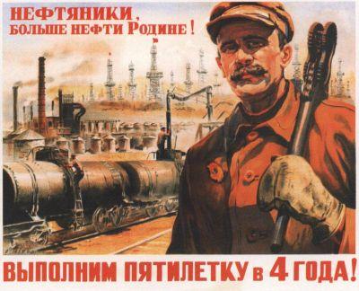 Back in the USSR: нашей экономике прикажут расти по директивам
