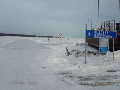 Новую дорогу открыли под Новосибирском: по ней нельзя ездить пристегнутым