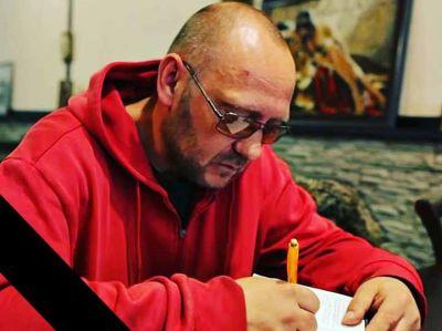 В Новосибирске умер автор хита «Девочка-цветочек»