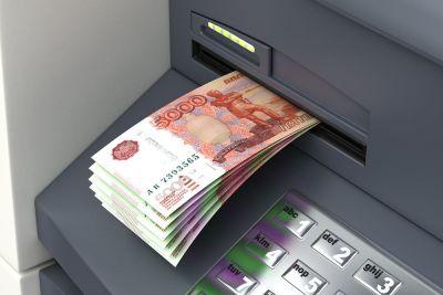 Ограничить выдачу и прием наличных предложил банкам ЦБ
