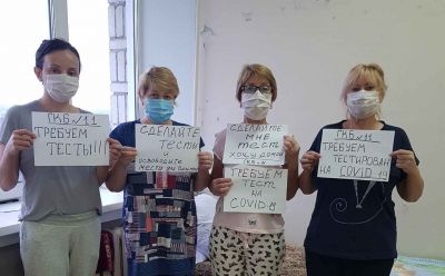 Новосибирцы вышли на пикет в ковидном госпитале