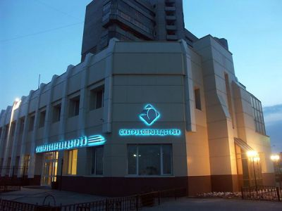 Больше 100 заявлений приняла прокуратура за неделю от рабочих «Сибтрубопроводстроя»