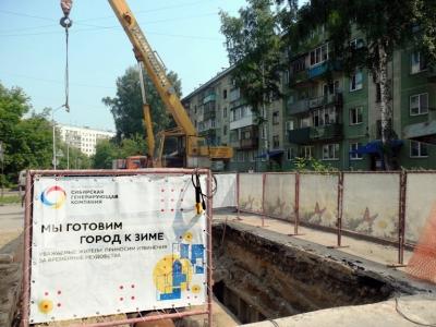 Завершился последний этап испытаний теплосетей в Новосибирске