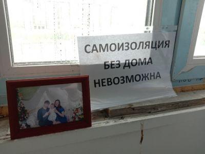 Дольщики Новомарусино подали в суд на новосибирское правительство