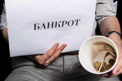 В списке должников перед бюджетом Новосибирска 92 банкрота