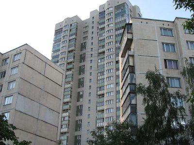 Новосибирцы назвали параметры идеальной квартиры