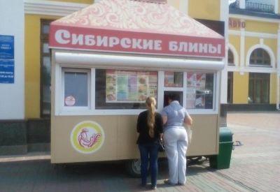 «Сибирские блины» оштрафованы на 500 тысяч за взятку