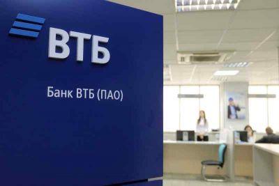 Треть всех переводов клиенты ВТБ совершают через Систему быстрых платежей