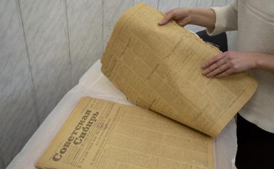 Газета «Советская Сибирь» отмечает 100-летний юбилей